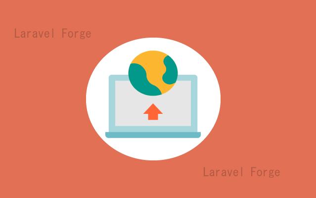 Forge - Laravel Deploy